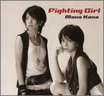 Fighting Girl